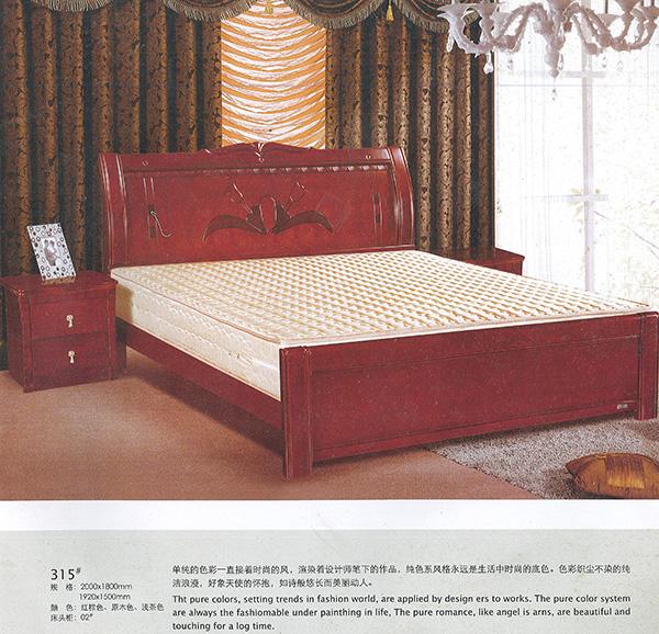 Giường Ngủ Cao Cấp Hàng Nhập Khẩu Bán Giá Sỉ