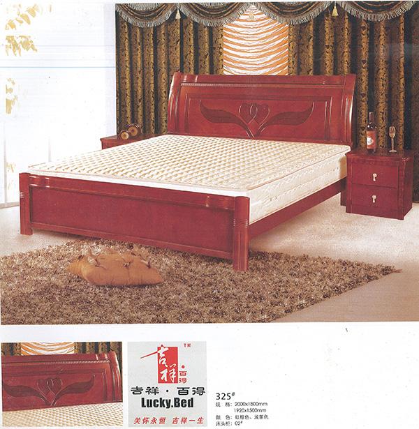 Giường Ngủ Cao Cấp Sale Off 50%