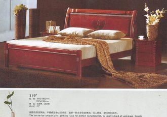 Giường Ngủ Cao Cấp Mẫu Đẹp