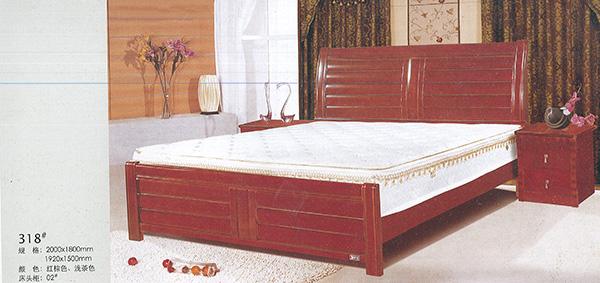 Giường Ngủ Cao Cấp Giành Cho Gia Đình Trung Lưu